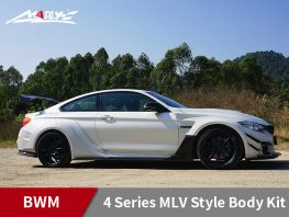 2014-2016 BMW 4 Series MLV Style Body Kit Side Skirts